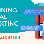 Why Multilingual Texting with Unicode Characters Won a CampaignTech Award in 2021